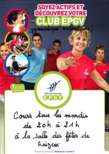 gym2014